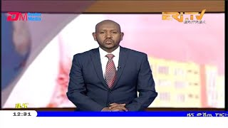 ERi-TV, Eritrea - Tigrinya Midday News for October 17, 2019