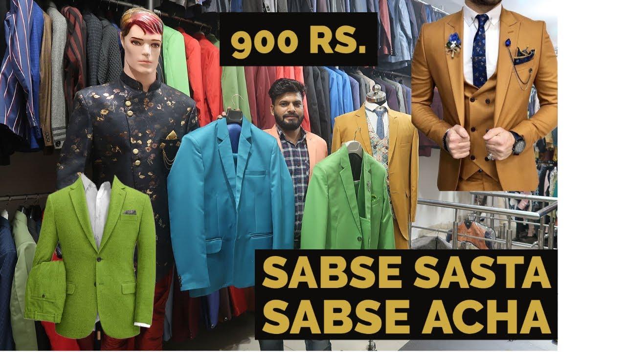 मात्र ₹@799 में Blazers, सबसे सस्ता Coat Pant, 2 Pcs, 3 Pcs Gandhinagar Delhi