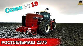 versatile-2375-2375