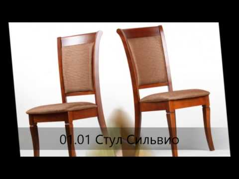 Фабрика Стульев Столовая группа Стол 02.09 и стул 01.01 Сильвио