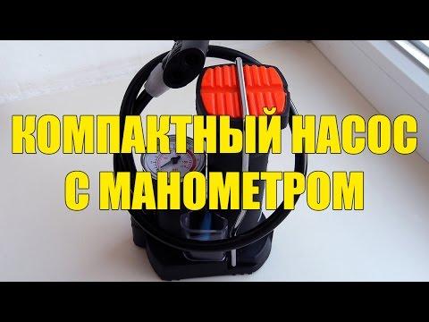 ВЕЛО-КИТАЙ | Компактный насос с манометром
