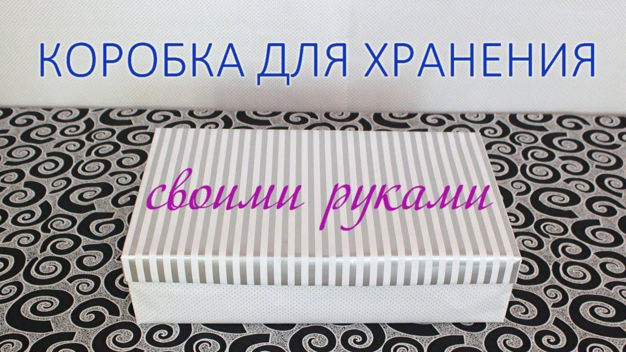 Моя страница Вконтакте: как зайти в социальную сеть ВК 54