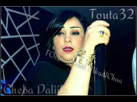 album cheba dalila 2012 nsal fik