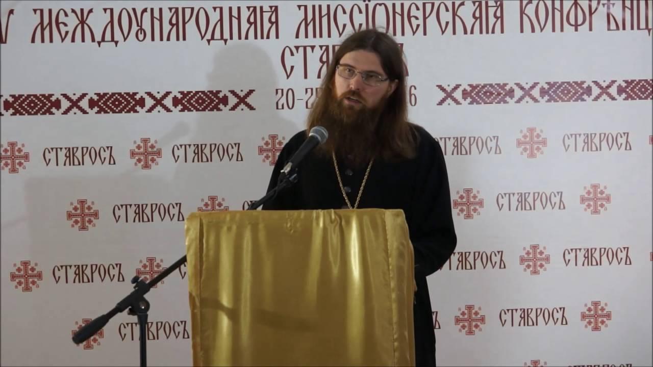 Распутин С. В. Опыт миссионерской работы в образовательных учреждениях города Петрозаводска