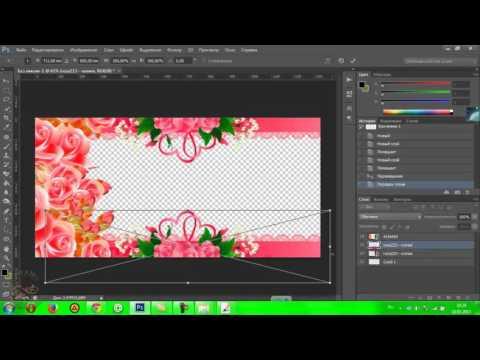 Как сделать красивую рамку для фото или открытки