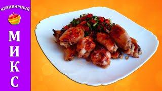 Куриные крылышки в медово-соевом соусе с имбирём в духовке - божественный рецепт!