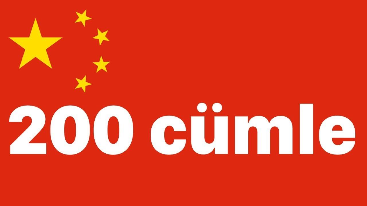 Çevrimiçi hızlı ve kolay bir şekilde Çince öğrenin