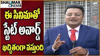 Sai Kumar Super Speech At Saptagiri LLB On The Sets Press Meet || Saptagiri || Shalimarcinema
