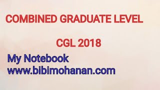 Combined Graduate Level Cgl 2018 exam pattern of tier 1 and tier 2