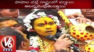 Telangana Bonalu Festival | Lal Darwaza Bonalu | Rangam program - V6 News