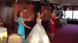 Танец невесты, мамы и сестры на свадьбе :)