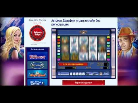 Игровые автоматы с выводом денег на андроид