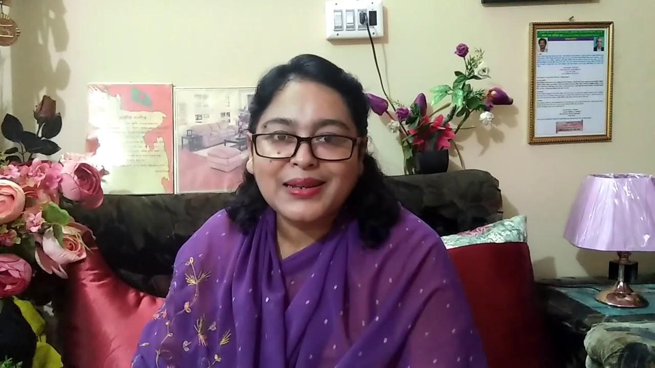 Class 6 : Bangla - YouTube