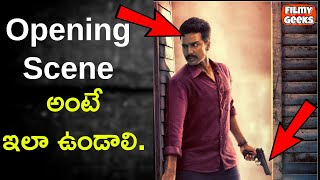 How To Begin A Movie? | Opening Scene Explained In Telugu | Filmy Geeks