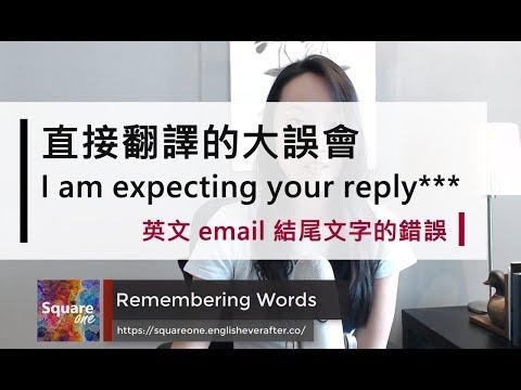 英文 email 格式