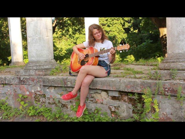 В соцсети (авторская песня). Мария Пономарёва
