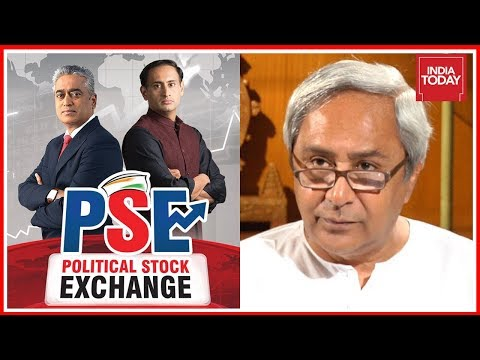 Naveen Patnaik Preferred As Next CM Of Odisha | Political Stock Exchange