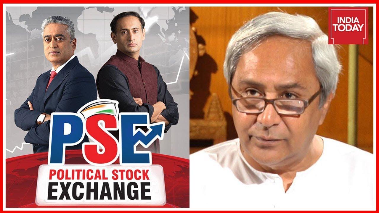 Naveen Patnaik Preferred As Next CM Of Odisha | Political Stock Exchange