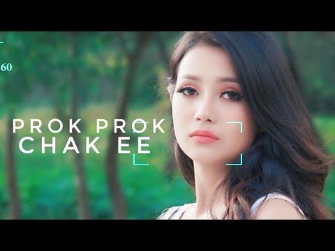 Prok Prok Chak EE || Mukabala & Biju || Goshai K.R || Official Music Video Release 2018