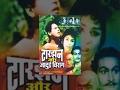 Tarzan Aur Jadui Chirag
