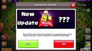 New Concept - Laboratory Potion In Clash Of Clans 😍 | FanArt !
