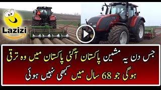 Amazing Agriculture Machine Pakistan Needs To Import This 2