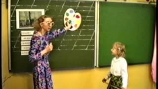 Урок чтения по теме Весна подготовительный класс 1991 год