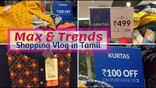 Shopping vlog in Tamil-Max and Trends in Vijaya forum mall,vadapalani