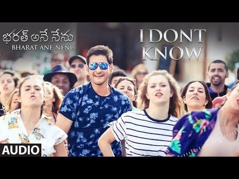 I Dont Know Full Song Audio || Bharat Ane Nenu Songs || Mahesh Babu, Kiara Advani, Devi Sri Prasad