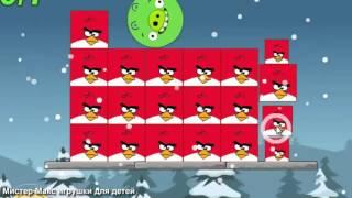 Мультик ИГРА для детей про энгри бердз уровень 11 Angry birds Злые птички энгри бердз против свинок