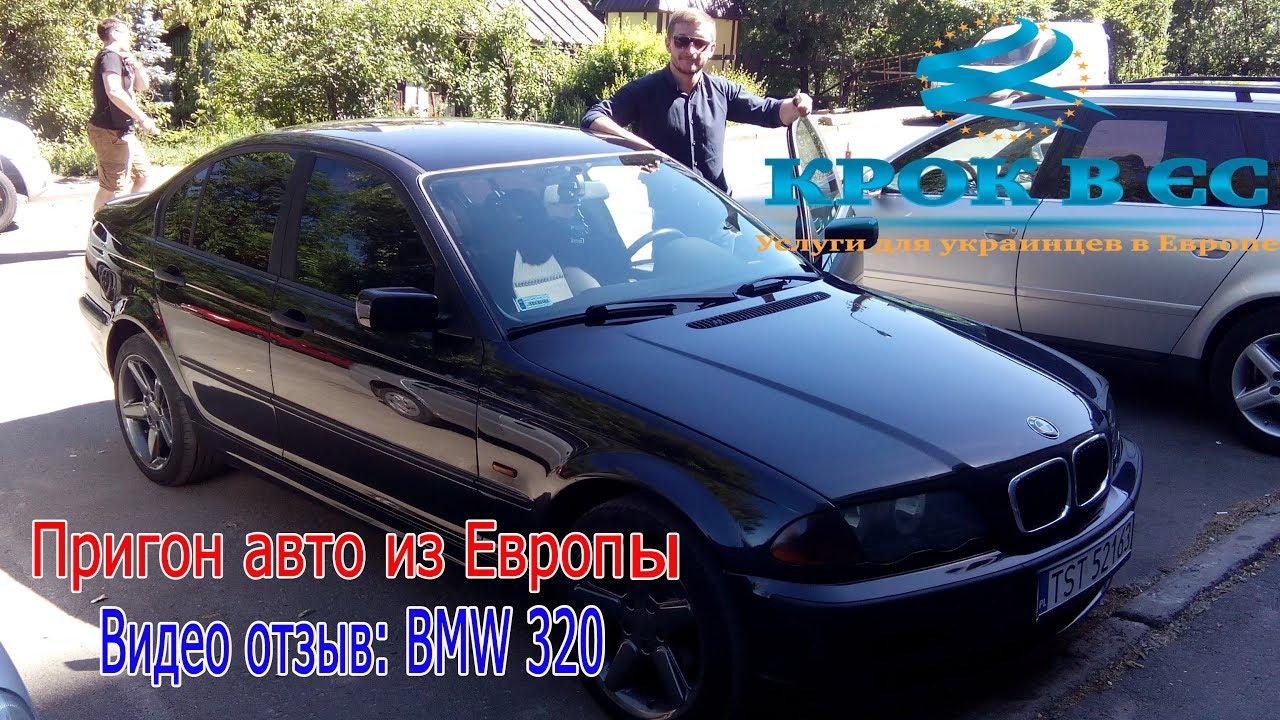 Купить авто теперь не проблема, ведь на olx. Ua представлен огромный выбор легковых автомобилей. Машины разного класса, с пробегом и новые, с заводской комплектацией и тюнингованные. Оптимальные цены и множество вариантов не оставляют выбора ⮫ olx. Ua украина за своим авто!