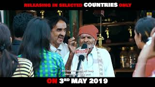 Ombathane Adbutha | New Kannada Movie Releasing on 3rd may 2019 | Jhankar Music