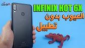 HOW TO FLASH INFINIX X623 HOT 6X - YouTube