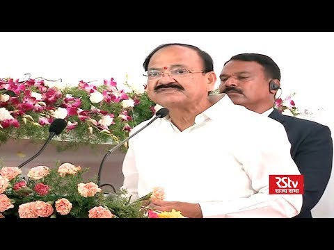 Vice President M. Venkaiah Naidu's Speech at ICSI Centre of Excellence in Hyderabad.
