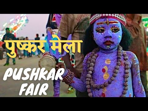 Pushkar Mela Camel Fair India in 4K - Worlds Largest Camel Fair
