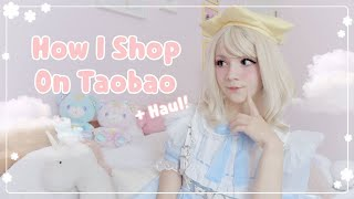 ♡ Bhiner Shopping Service Review Haul   Easily Shopping From Taobao! ♡