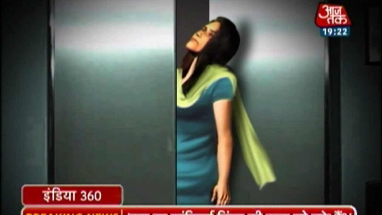 Prostitute caught on camera elevator
