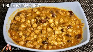 Chole Rajma Curry (North Indian cuisine) Recipe by Manjula