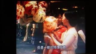 1980年香港大事回顧 (1)