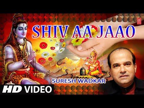 Shiv Aa Jaao I Shiv Prayer Bhajan I SURESH WADKAR I Full HD Video I Shiv Sadhna, T-SeriesBhaktiSagar