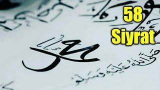 Musaylama Kazzob - Abdulloh domla | Siyrat - 58