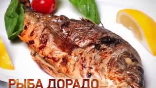 видео Доставка напитков. Заказать сок на dostavkana123.ru г. Уфа
