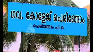 Video Payyannur Assembly Constituency | Election Express 8 Mar 2016 download MP3, 3GP, MP4, WEBM, AVI, FLV April 2018