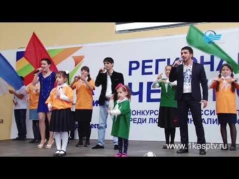 """Чемпионат профессионального мастерства """"Абилимпикс"""" впервые прошел в Дагестане"""