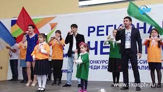 Чемпионат профессионального мастерства 'Абилимпикс' впервые прошел в Дагестане