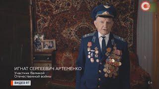 Тысячи российских ветеранов вступились за оскорбленного Навальным Игната Артеменко