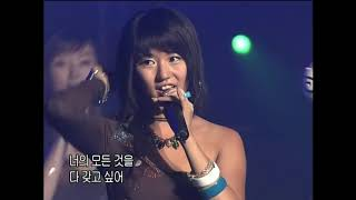 BABYVOX - 2003 Best GIRLS IDOL of KOREA
