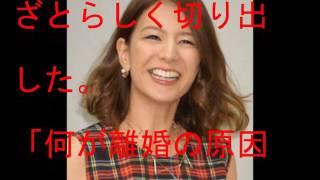 タレントのスザンヌ(30)が13日、読売テレビ「上沼・高田のクギズ...