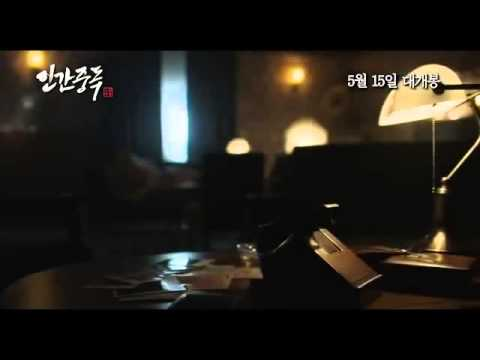 Song Seung Hun và cảnh sex đầu tiên trong 20 năm đóng phim   aFamily