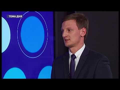Телеканал UA: Житомир: Міжнародний день людини з Синдромом Дауна_Тема Дня 21.03.19
